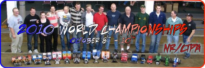 2010Worlds
